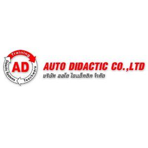 Auto-Didactic